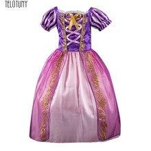 Compara Precios En Gala Vestido Compra Gala Vestido De