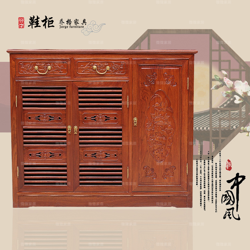 Popular Wooden Shoe Cabinet Buy Cheap Wooden Shoe Cabinet Lots From China Wooden Shoe Cabinet