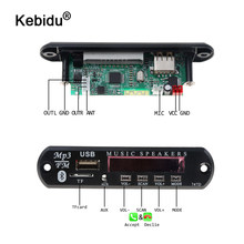 kebidu Hands-free Bluetooth MP3 Player Wireless Receiver 3.5MM AUX Jack FM TF USB AUX Audio 1 din Car speaker With Mic(China)