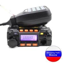 QYT KT8900 25W Mini radyo UV alıcı verici DTMF mobil radyo kt 8900 çift bant 136 174 & 400 480MHz Walkie Talkie