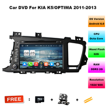8 inch 1024*600 OctaCore Android 6.0 Car DVD Radio for KIA K5 2011 2012 2013 with GPS navigation/wifi/maps/camera extra dab+