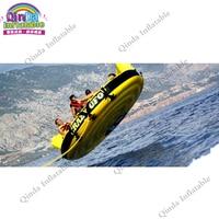 Water Ski Tube Flying Sofa,Inflatable Water Ski Tube Crazy UFO Inflatable Crazy Water Game,Crazy UFO