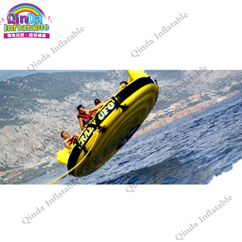 Water Ski Tube Flying Sofa,Inflatable Water Ski Tube Crazy UFO Inflatable Crazy Water Game,Crazy UFO water ski tube flying sofa inflatable water ski tube crazy ufo inflatable crazy water game crazy ufo