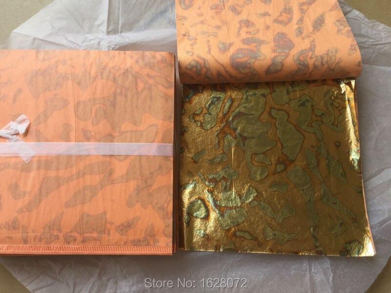Metal Feuilles Sheets 14x14cm 3 couleurs différentes 5 Feuilles//Pack