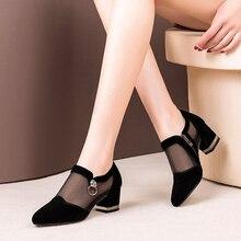 MCCKLE Damen High Heel Schuhe Mesh Atmungsaktive Pumps Zip Pointed Toe Thick Heels Mode Damenkleid Schuhe Elegantes Schuhwerk Neu