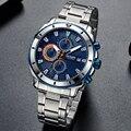 Мужские кварцевые наручные часы MEGIR  брендовые  модные  деловые  полностью стальные  водонепроницаемые  спортивные  Relogio Masculino