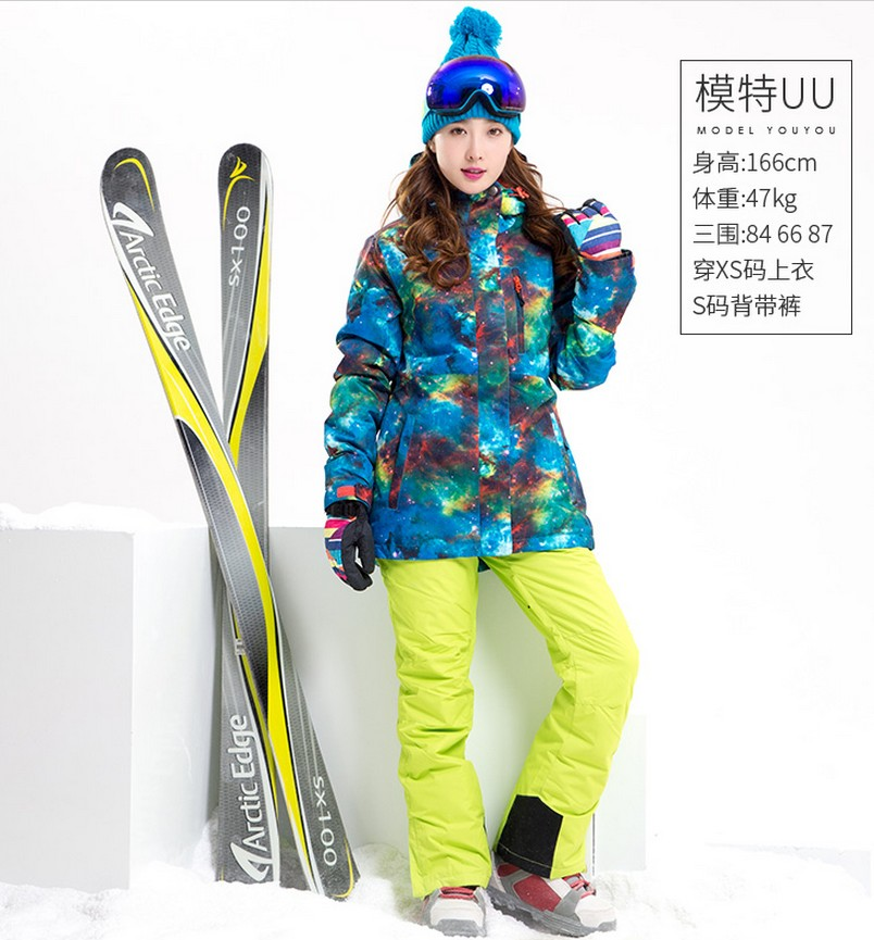 6855503244 Waterproof 10K ski suit for women skating riding skiing suit female blue ski  jacket and lime