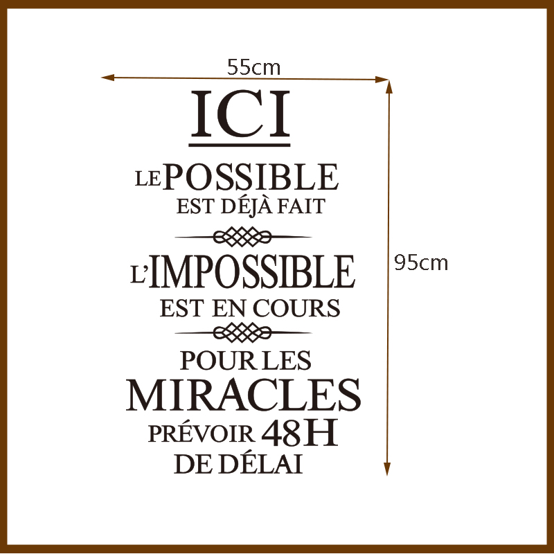 Γαλλικά quote l'αδύνατο est en cours - Διακόσμηση σπιτιού - Φωτογραφία 6