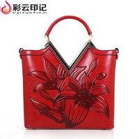 Temperament Handbags Chinese Style Personality V Word Handbag Retro Embossed Shoulder Bag Leisure Trend Messenger Bag