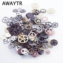 AWAYTR DIY Accessories For Jewelry 50g/Pack Vintage Mix Metal Mechanical Steampunk Accessories Cogs & Gears Pendant Charms