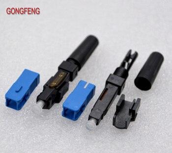 50PCS NEW Hot Sale FTTH Single Mode LW UPC/APC Optic Fiber Quick Connector Field Assembl Fast Connector Special Wholesale
