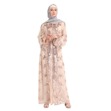 Arab Lace Abaya Holy Long Cardigan Kaftan Dresses for Muslim Women