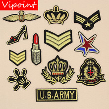 VIPOINT embroidery Army patches star crown badges applique for clothing XW-129
