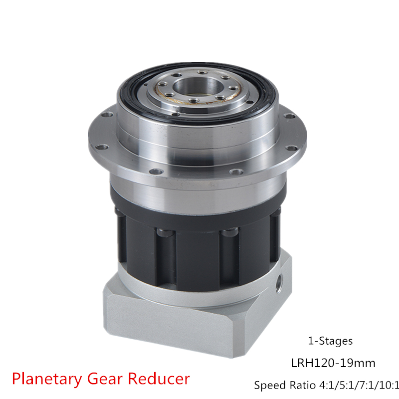 High Life LRH120 19mm Planetary Gear Reducer 8 Arcmin Accuracy, Speed Ratio 4:1/5:1/7:1/10:1 for NEMA44 110mm Servo Motor