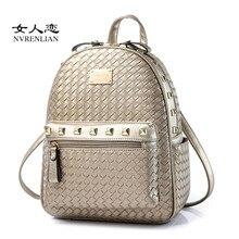 Заклепки женщины рюкзак модные повседневные кожаные Вязание рюкзаки для девочек-подростков школьная сумка женская сумки на плечо