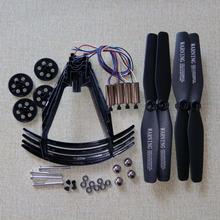 RC Drone Parts VISUO XS809W XS809HW XS809 XS816 RC Quadcopter Spare Parts Spindle Geared Bearing Motor Geared Engine cheap TOMYEA Kunststoff Zusammengebaute Kategorie Adapter Motorkomponenten Wagen Ferngelenkte Spielzeug Visuo Xs809hw Xs809w Xs809 XS816