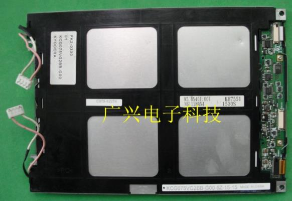 "NEW KCG075VG2BB G00 KCG075VG2BP G00 Original 7.5""for LC 90 days warranty|Remote Controls| |  - title="