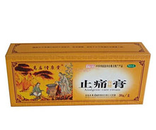 1 Shaolin analgesic ointments are suitable for rheumatoid arthritis / joint pain / back analgesic analgesic ointment ointment