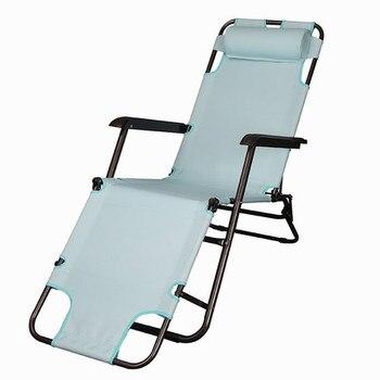 Süper Hafif Taşınabilir Katlanır Kolay Açık Sandalye Yumuşak Güneş Şezlong Eğlence Tembel Sandalye Nefes Balkon plaj sandalyesi Mobilya