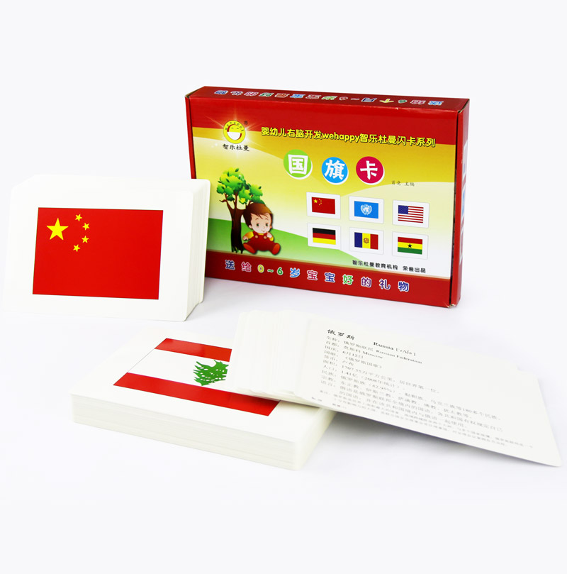 192pcs Children World National Flag cards Cognitive Paper Card Baby Enlightenment toys Adult Kids 6M~6Y