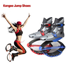 3 Styles Kangoo Jumps Shoes High Quality Kids Women Men Jumps Shoes Fitness Unisex Outdoor Bounce Sports Jumping Shoes