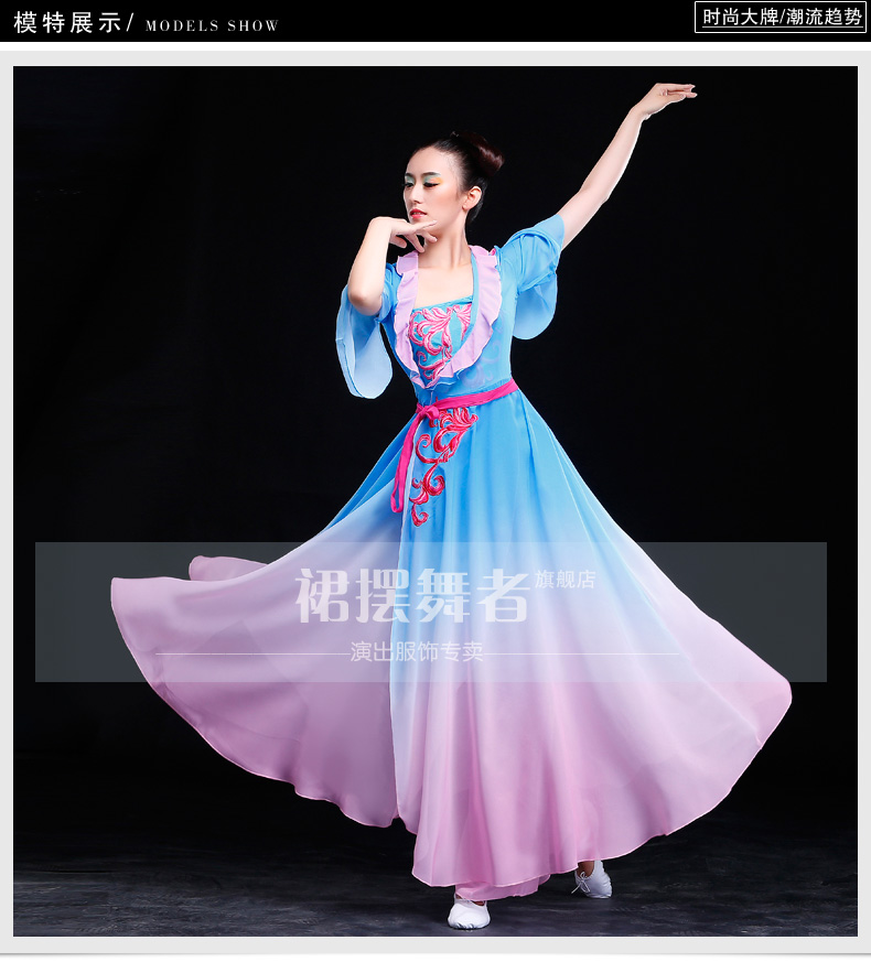 Disfraces Hmong Clothes Chinese Classical Dance Costumes Gradient Female National Drum Fairy Myth Stage Performance Clothes Novelty & Special Use Chinese Folk Dance