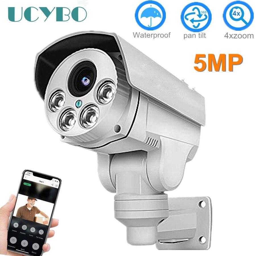 HD 1.3mp IP PTZ high speed dome outdoor camera mini 4 10X