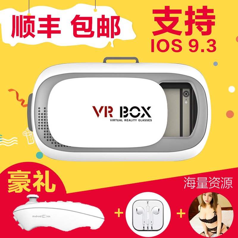 christmas sales OEM VR BOX Glasses with your logo artwork and your color box 3G CD50