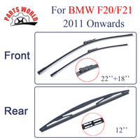 Combo Silicone Rubber Front And Rear Wiper Blades For BMW X1 F20 F21 2011 Onwards Windscreen