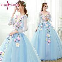 Beauty Emily Light Blue Long Ball Gown Quinceanera Dresses 2018 Princess Girl Dresses V Neck Short