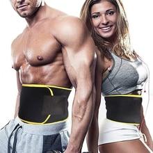 OBLOOM Lumbar Support  Waist Trimmer Belt Weight Loss Wrap Stomach Fat Burner Low Back Sauna Suit Effect Best Abdominal Trainer