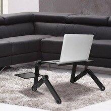 Складной переносной столик для ноутбука эргономичная алюминиевая Кровать Подставка для ноутбука стол из поликарбоната Ноутбук Настольная подставка с коврик для мыши Прямая