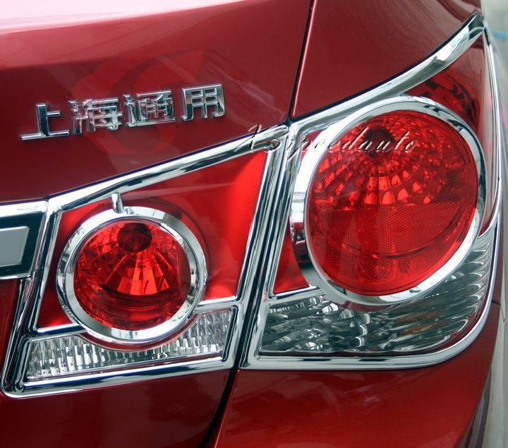 Brand New Chromed Tail Rear Light Cover Trim For Chevrolet Cruze 2009 2010 2011 2012 2013 2014 free shipping vland factory for chevrolet cruze taillight 2010 2011 2012 2013 led rearlight