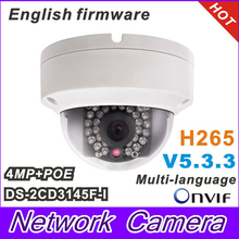 2015 nueva DS-2CD3145F-I mp Mini cámara domo POE SD de IP CCTV cámara H265