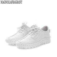 소프트 신발 여성의 새로운