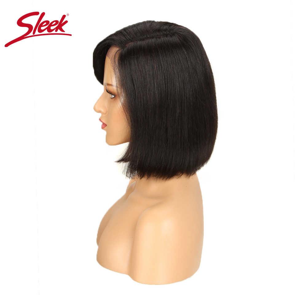 洗練されたレースボブバン人間の女性ブラジルストレートボブ人毛かつらオンブルかつら送料無料