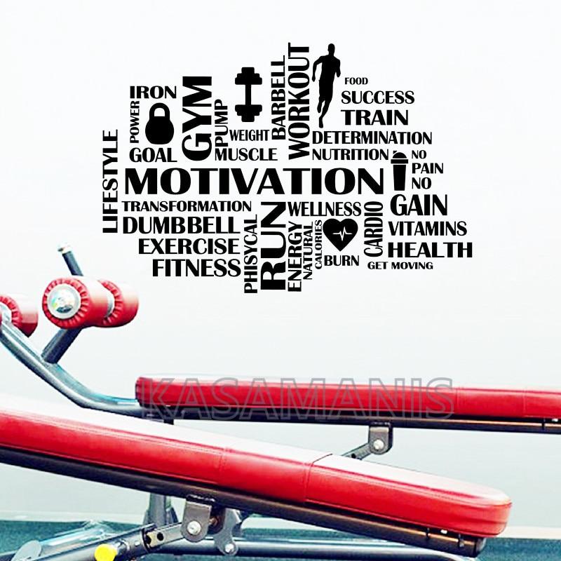 Gym Motivational Art Wall Sticker Words Gym Decor