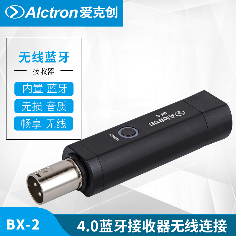 Alctron BX-2 portable sans fil Bluetooth V4.0 récepteur XLR interface Audio convertisseur amplificateur récepteur Audio plug and play
