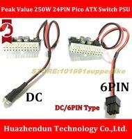 DEBROGLIE 1PCS Peak Value 250W 24PIN Pico ATX Switch PSU Car Auto Mini ITX DC TO
