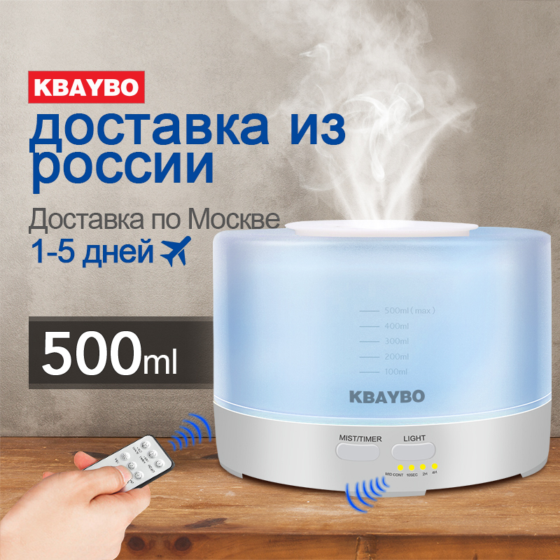 500ml Remote Control Ultrasonic Air Aroma Humidifier With 7 Color LED Lights Electric Aromatherapy Essential