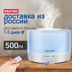 500ml zdalnego sterowania ultradźwiękowy zapachowy nawilżacz powietrza z 7 kolorów doprowadziły światła elektryczne aromaterapia OLEJEK ETERYCZNY Aroma dyfuzor