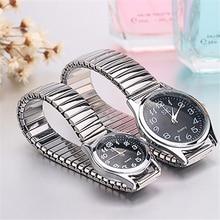 Men/Women Fashion informal Quartz Watch Stainless Steel Contains Elastic Strap Design Adjustable trend wristwatch