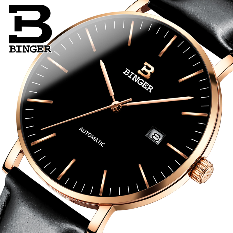 Switzerland BINGER Mens Watches Luxury Brand automatic mechanical Men Watch Sapphire Male Japan Movement reloj hombre B-5081M-16 switzerland binger watch men 2017 luxury brand automatic mechanical men s watches sapphire wristwatch male reloj hombre b1176g 6