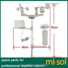 1 مجموعة قطع غيار (وحدة خارجية) لمحطة الطقس اللاسلكية الاحترافية مع لوح شمسي صغير