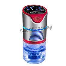 Car Air Purifier Removal Formaldehyde PM2.5 Smell Car Internal Fresh Air Water Filtration Negative Ions Humidifier 12V 5W 1pc