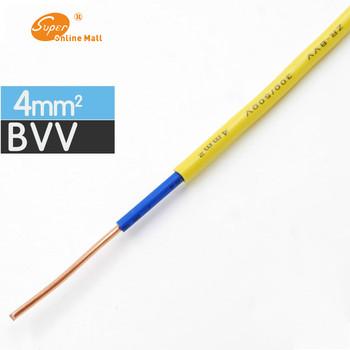 BVV-4mm kwadratowy miękki przewód z osłonką majsterkowanie sprzęt do oprzyrządowania domowego drut miedziany przewód elektroniczny dyrygent tanie i dobre opinie Retardant wire Household electrical appliances instrumentation equipment Single Soft Wire 4mm^2 Red Green Blue Yellow