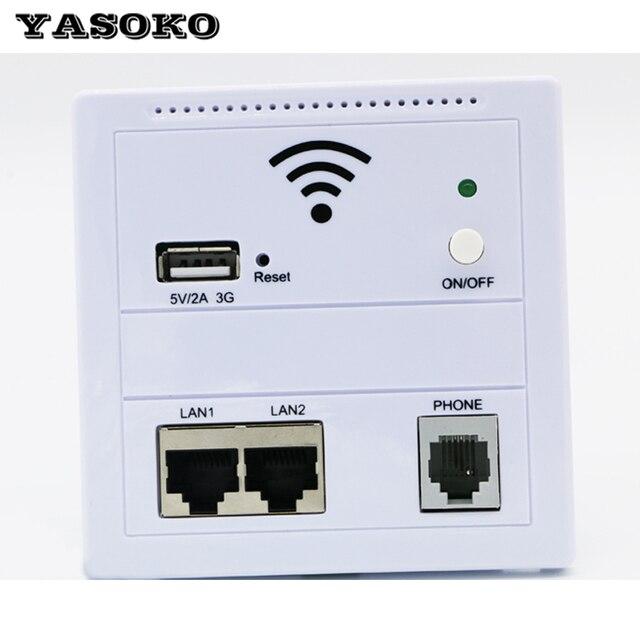 AP Маршрутизатор 150 Мбит Крытый Стены Встроенный Беспроводной Wi-Fi Маршрутизатор ретранслятор 3 Г 5 В 2A USB Зарядное гнездо панель с Выключателем LAN/RJ11/USB
