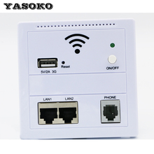AP Router 150 Mbps Indoor Wall Embedded Wireless WiFi Router repeater 3G 5V 2A USB Charger socket panel with Switch LAN/RJ11/USB(China (Mainland))
