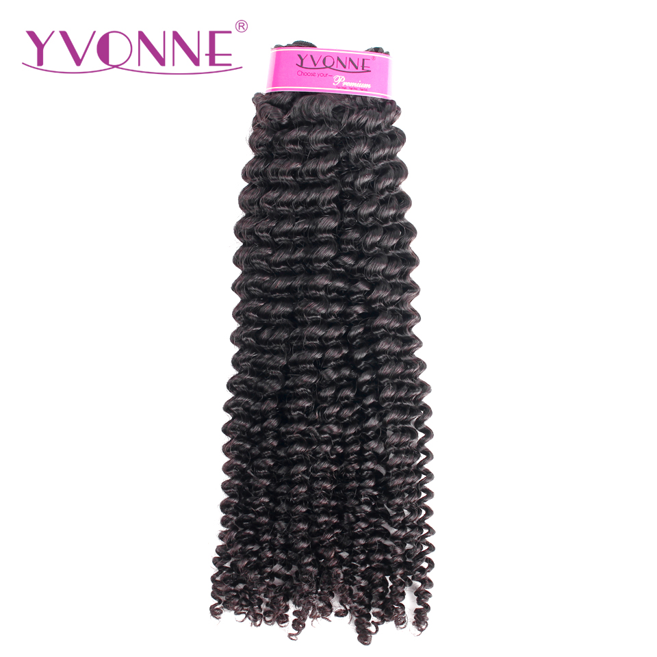 YVONNE Kinky Curly Brazilian Virgin Hair Weft 1 Bundle Natural Color 100 Human Hair Weaving Free
