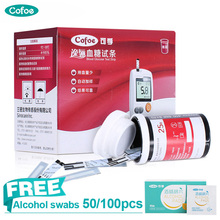 Cofoe Yili 50/100pcs Glucose Test Strips and Blood Collecting Needles Lancets Only for Cofoe Yili Blood Glucose Meter Monitor